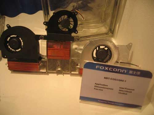 Computex 2004 Summary - Shows and Expos  5