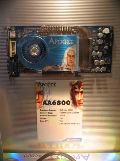Computex 2004 Summary - Shows and Expos  1