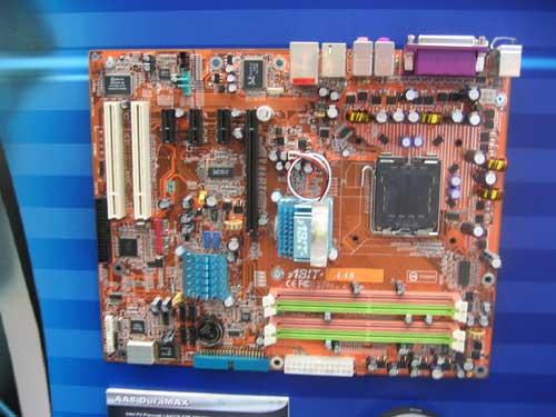 Computex 2004 Summary - Shows and Expos  4