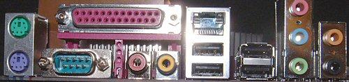 nForce 2 Socket A Motherboard Round-up - Motherboards 95
