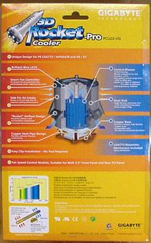 Gigabyte 3D Rocket Cooler-Pro - Cases and Cooling 19