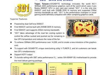 Gigabyte Previews dual-chip 6600GT SLI Card