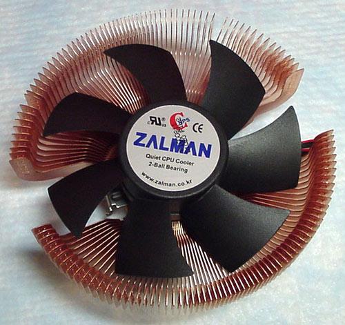 Zalman CNPS7700-Cu Heatsink Fan - Cases and Cooling 23