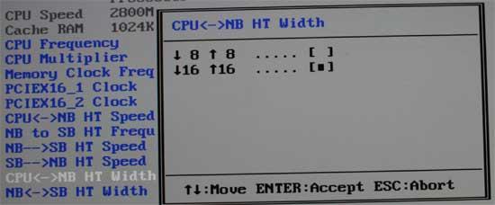 Asus Crosshair nForce 590 SLI AM2 Motherboard Review - Motherboards 151