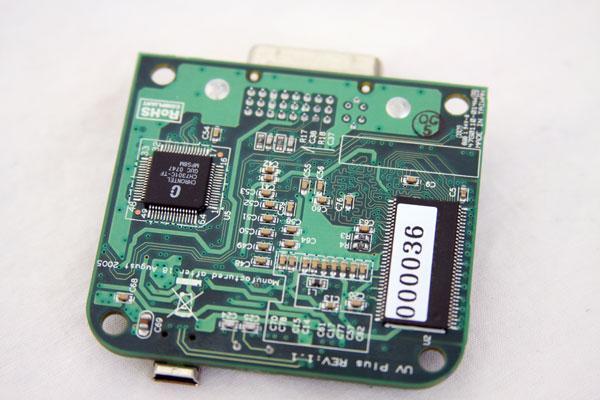 EVGA UV Plus+ External USB VGA Adapter Review - Graphics Cards 38