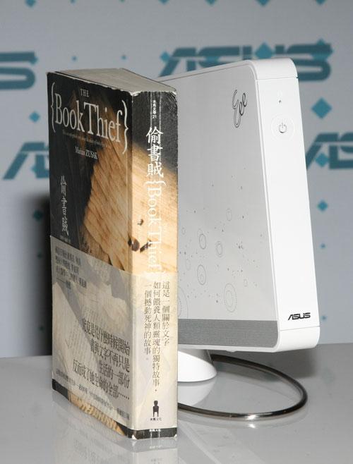 Computex 2008: ASUS Eee Box Atom-based Desktop PC Official - Storage  1