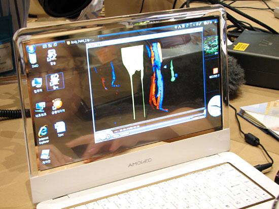 CES 2010: Pepcom Digital Experience Press Event - Shows and Expos 7