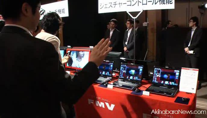 "Fujitsu's New Lifebook AH Series has Hands-Free ""Natal Like"" Interface"