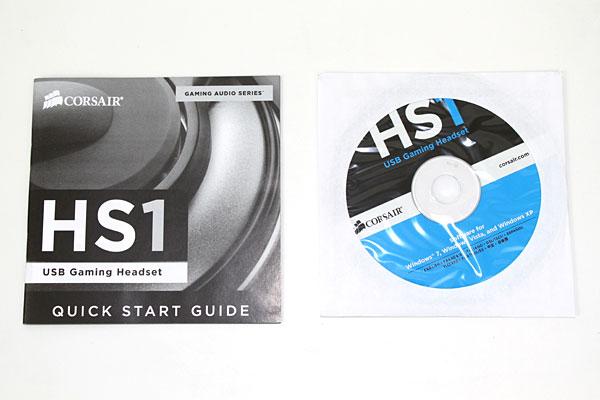 Corsair HS1 USB Gaming Headset Review - General Tech 34