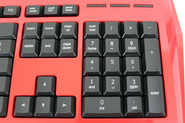 Gigabyte K8100 Aivia Gaming Keyboard Review - General Tech 33