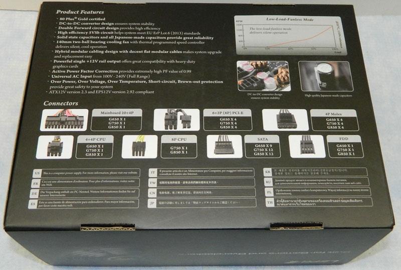 8b-box.jpg