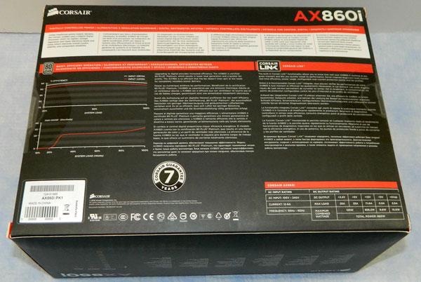 8c-box.jpg