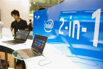 A teaser on Intel's upcoming San Francisco IDF teaser