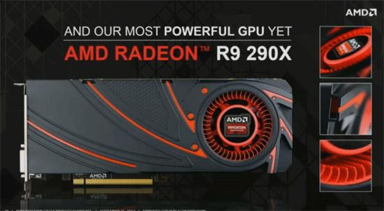 (Nitroware) AMD Radeon R9 290X Discussion