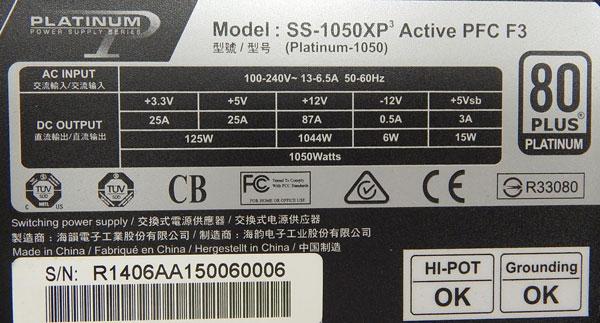 5a-nameplate-1050.jpg