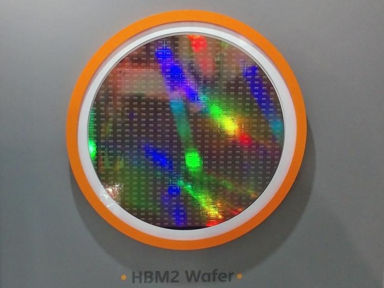 hbm2-wafer.jpg