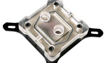 Lian Li Announces CB-01: The Company's First CPU Water Block