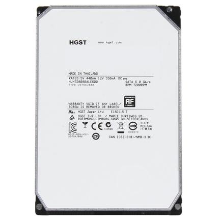 hgst-8tb-ultrastar-he8-enterprise-hdd-ecomm.png