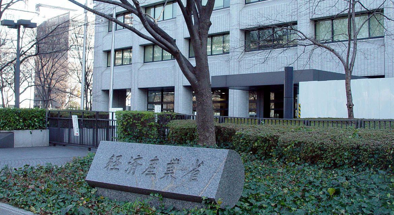 Japan Announces $173 Million USD Supercomputer
