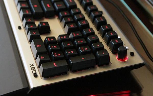 Das Keyboard Gaming Announces X50 Gaming Keyboard
