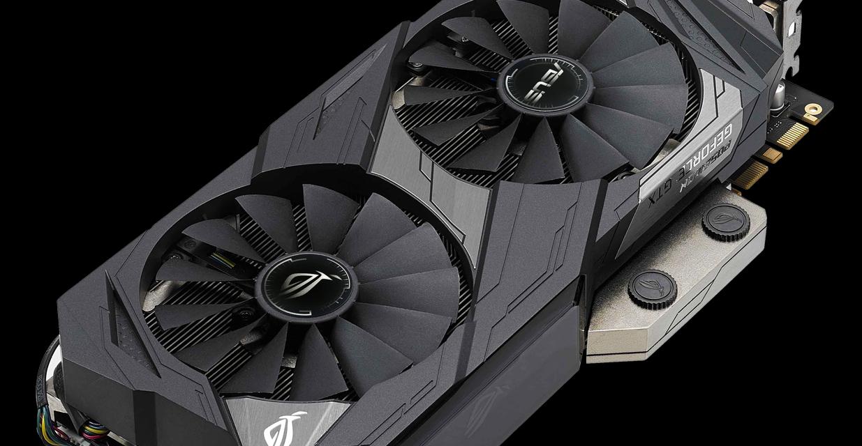 ASUS has created a new hybrid, the Poseidon GTX 1080 Ti Platinum Edition