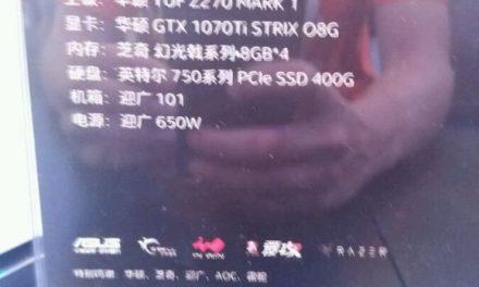 A wild GTX 1070 Ti appears?
