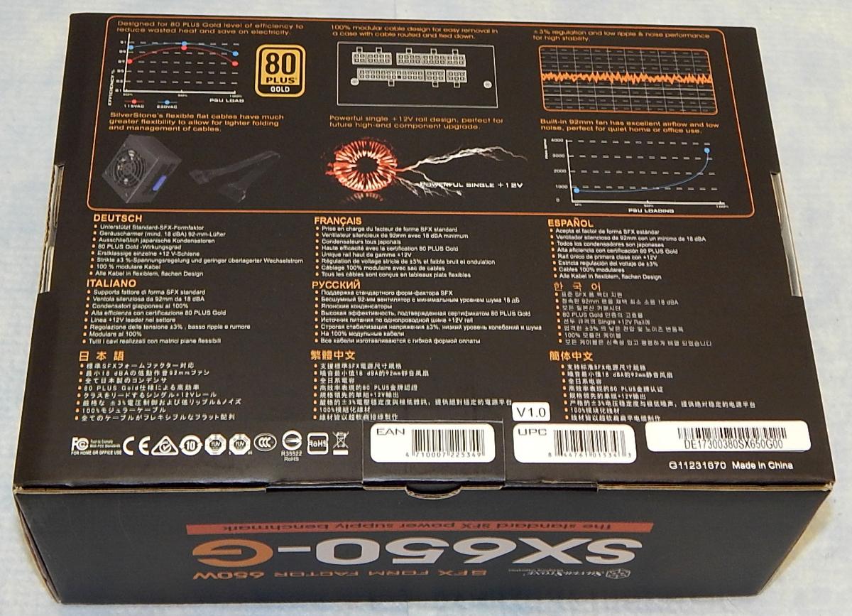 7c-box.jpg