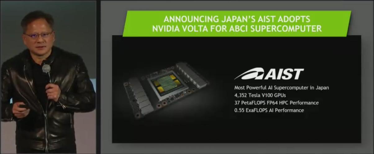 nvidia-2017-sc17-japanaisuper.jpg