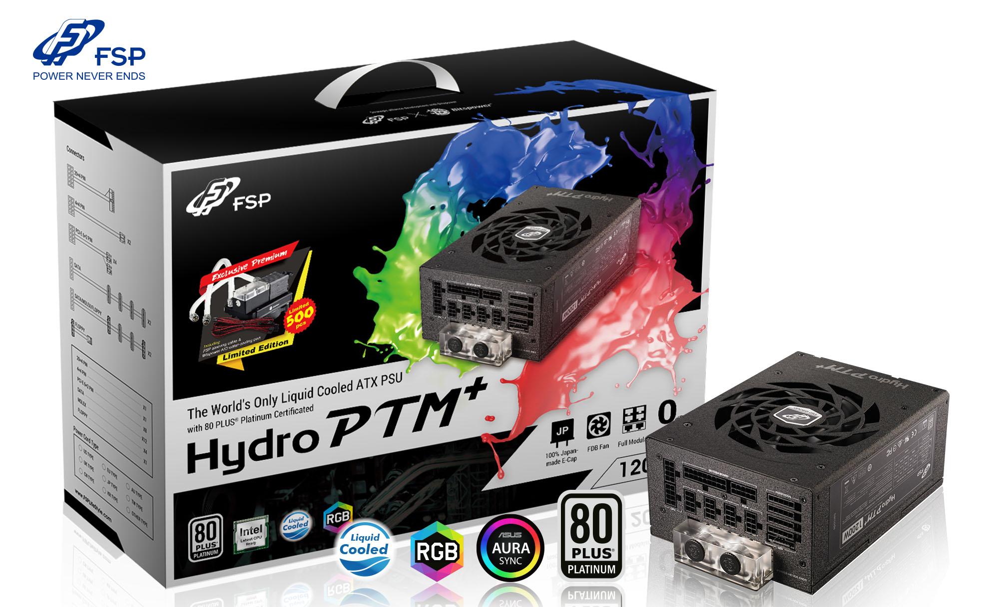 hydro-ptm-1200w-01.jpg