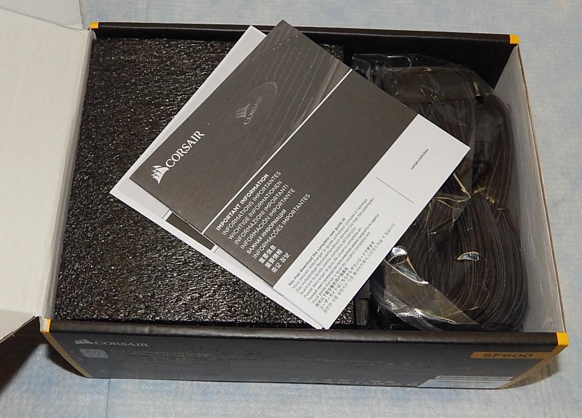 8d-box.jpg