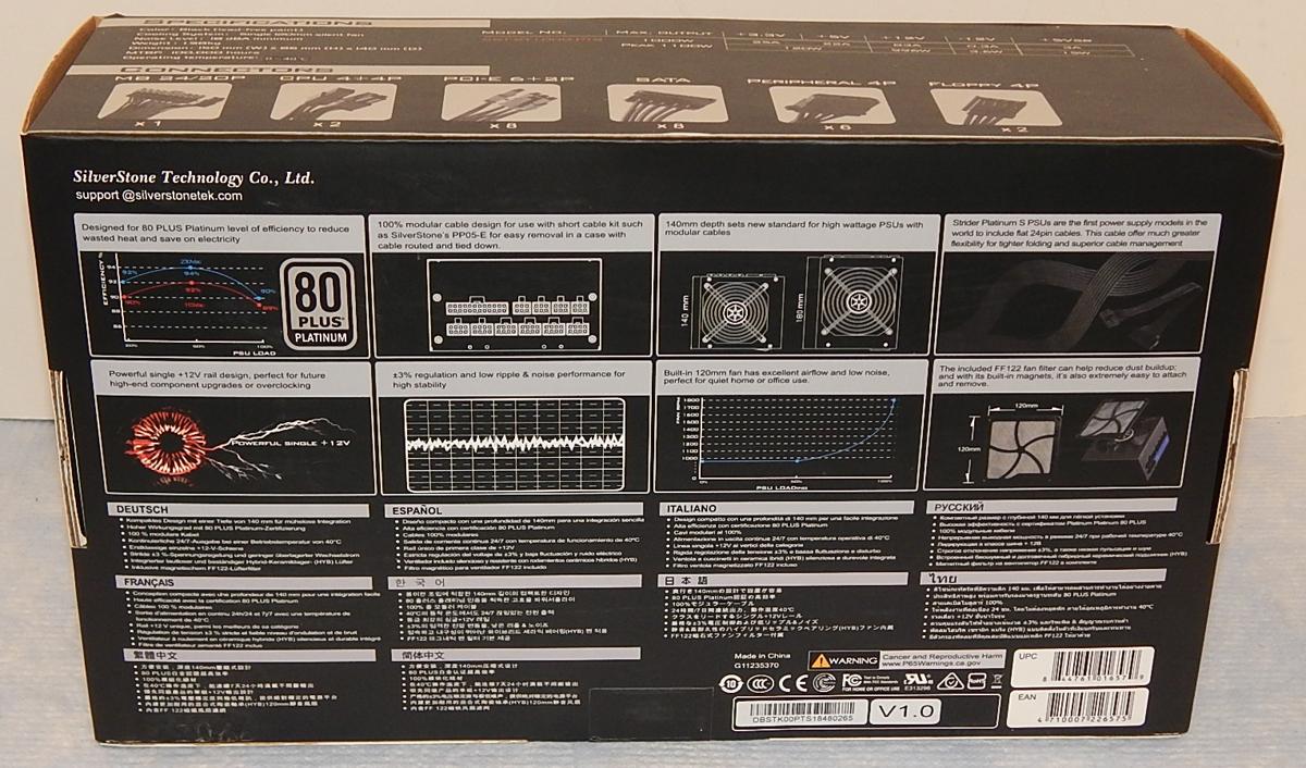 silverstone st1000-pts box