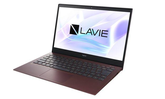 CES 2020: Lenovo and NEC's Ultra-Light LAVIE Pro Mobile Laptop