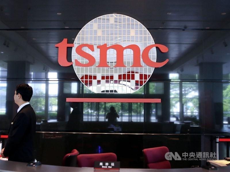 TSMC đang xem xét một năm lớn