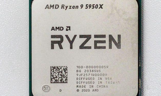 AMD's Big Guy, The Ryzen 9 5950X