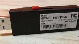 Buffalo Portable SSD-PUT; An Adaptable 500GB Thumbdrive